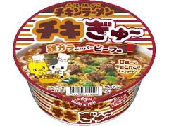 日清食品 チキンラーメンどんぶり チキぎゅー 鶏ガラペッパービーフ味 カップ88g
