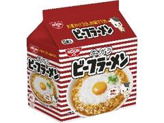 日清食品 ビーフラーメン 5食パック 袋455g