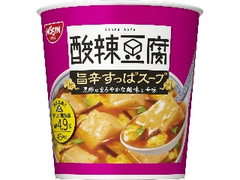 日清食品 酸辣豆腐 旨辛すっぱスープ カップ13g