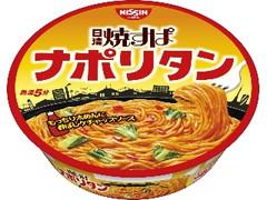 日清食品 日清焼すぱ ナポリタン カップ107g