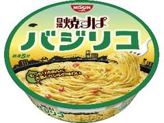 日清食品 日清焼すぱ バジリコ カップ98g