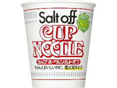 日清食品 カップヌードル ソルトオフ カップ79g