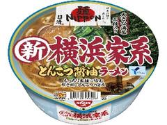 日清食品 日清麺NIPPON 横浜家系 とんこつ醤油ラーメン カップ119g