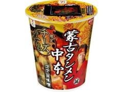 日清食品 蒙古タンメン中本 チーズの一撃 カップ115g