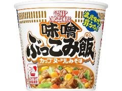 日清食品 カップヌードル 味噌 ぶっこみ飯 カップ95g