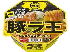 日清食品 豚ラ王 ヤサイ、アブラ、ニンニク カップ139g