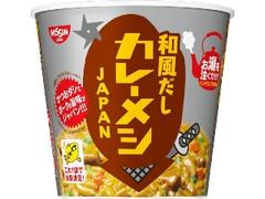 日清食品 和風だしカレーメシ JAPAN カップ102g