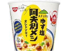 日清食品 AFURI ゆず塩阿夫利メシ オシャンティ カップ86g