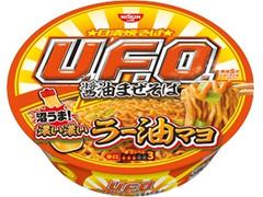 日清食品 日清焼そばU.F.O. 濃い濃いラー油マヨ付き醤油まぜそば