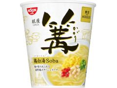 日清食品 東京NOODLES 篝 鶏白湯Soba