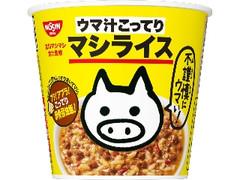 日清食品 立川マシマシ ウマ汁こってりマシライス カップ98g