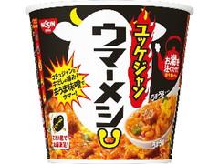 日清食品 ウマーメシ ユッケジャン カップ105g