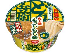 日清食品 日清のどん兵衛 限定プレミアムきつねうどん 史上最もっちもち麺