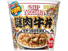 日清食品 カップヌードル 謎肉牛丼
