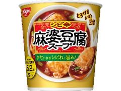 日清食品 とろけるおぼろ豆腐 シビ辛麻婆豆腐スープ
