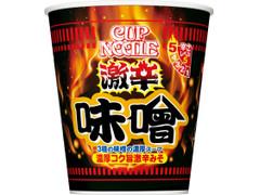 日清食品 カップヌードル 激辛味噌 ビッグ