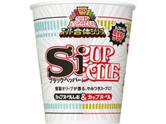 日清食品 カップヌードル スーパー合体シリーズ カップヌードル&しお