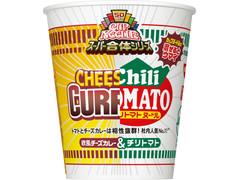 日清食品 カップヌードル スーパー合体シリーズ チリトマト&欧風チーズカレー
