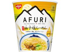 日清食品 東京RAMENS AFURI 限定柚子塩らーめん まろ味