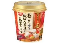 日清 おとうふ膳 あごだしで味わうおぼろどうふの秋薫るスープ カップ9g