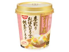 日清 おとうふ膳 春彩りおぼろどうふの帆立だしスープ カップ10g