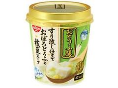 日清 おとうふ膳 すり流し仕立ておぼろどうふの枝豆スープ カップ11g