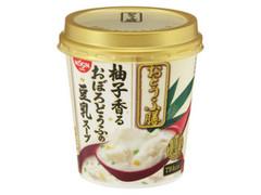 日清 おとうふ膳 柚子香るおぼろどうふの豆乳スープ カップ17g