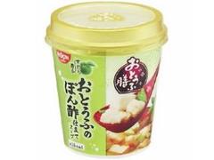 日清 おとうふ膳 おとうふのぽん酢仕立てスープ カップ12g