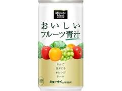 ミニッツメイド おいしいフルーツ青汁 キューサイ青汁使用 缶190g
