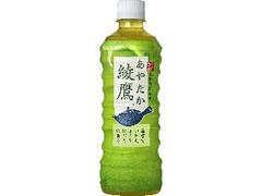 コカ・コーラ 綾鷹 ペット525ml