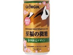 ジョージア エメラルドマウンテンブレンド 至福の微糖 缶185g