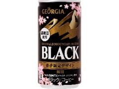 ジョージア エメラルドマウンテンブレンド ブラック 缶185g