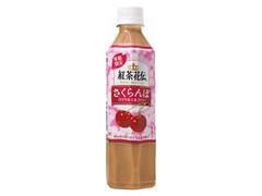 コカ・コーラ 紅茶花伝 さくらんぼロイヤルミルクティ ペット410ml
