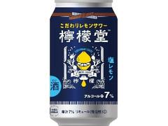 コカ・コーラ 檸檬堂 塩レモン 缶350ml