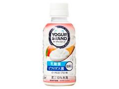 コカ・コーラ ヨーグルスタンド ピーチ&ヨーグルト味 ペット190ml