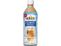コカ・コーラ 紅茶花伝 アイスミルクティー 香るデカフェ ペット500ml