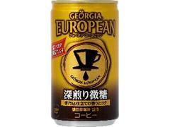 ジョージア ヨーロピアン 深煎り微糖 缶170g