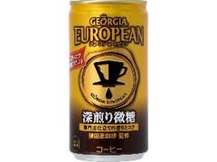ジョージア ヨーロピアン 深煎り微糖 缶185g