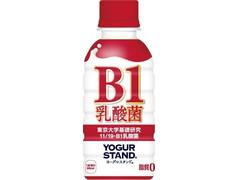 コカ・コーラ ヨーグルスタンド B1乳酸菌