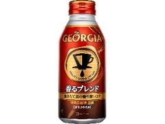 ジョージア 香るブレンド 缶370ml
