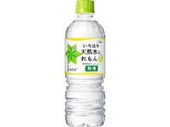 コカ・コーラ い・ろ・は・す 天然水にれもん ペット555ml
