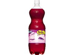 コカ・コーラ ファンタ グレープ ハジける変顔ボトル ペット1.5L