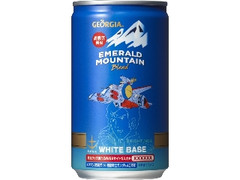 ジョージア エメラルドマウンテンブレンド 機動戦士ガンダムコラボデザイン缶 ステージ1 缶170g
