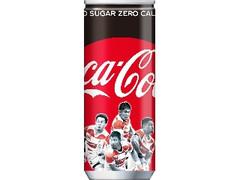 コカ・コーラ コカ・コーラ ゼロ ラグビー日本代表選手限定デザイン 缶250ml