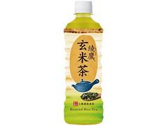 コカ・コーラ 綾鷹 玄米茶