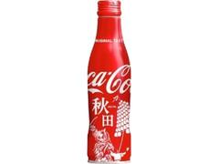 コカ・コーラ コカ・コーラ スリムボトル 地域デザイン 秋田ボトル ボトル250ml