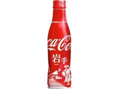 コカ・コーラ コカ・コーラ スリムボトル 地域デザイン 岩手ボトル ボトル250ml