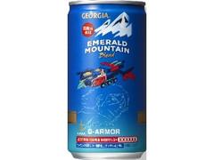 ジョージア エメラルドマウンテンブレンド 機動戦士ガンダムコラボデザイン缶 ステージ5 缶185g