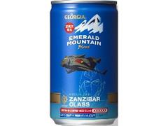 ジョージア エメラルドマウンテンブレンド 機動戦士ガンダムコラボデザイン缶 ステージ6 缶170g