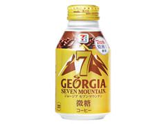 ジョージア セブンマウンテン 微糖